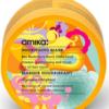 Amika Nourishing Hair Mask 250ml