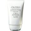 Urban Environment SPF50, 50ml Shiseido Solskydd