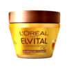 Extraordinary Oil Hair Mask